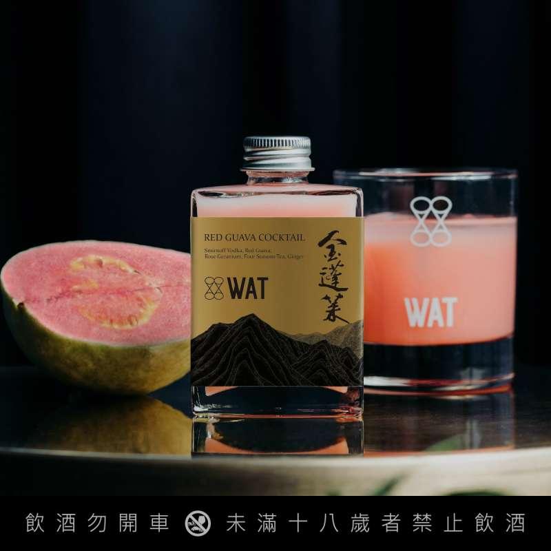 紅心芭樂雞尾酒(圖 / WAT 臉書)