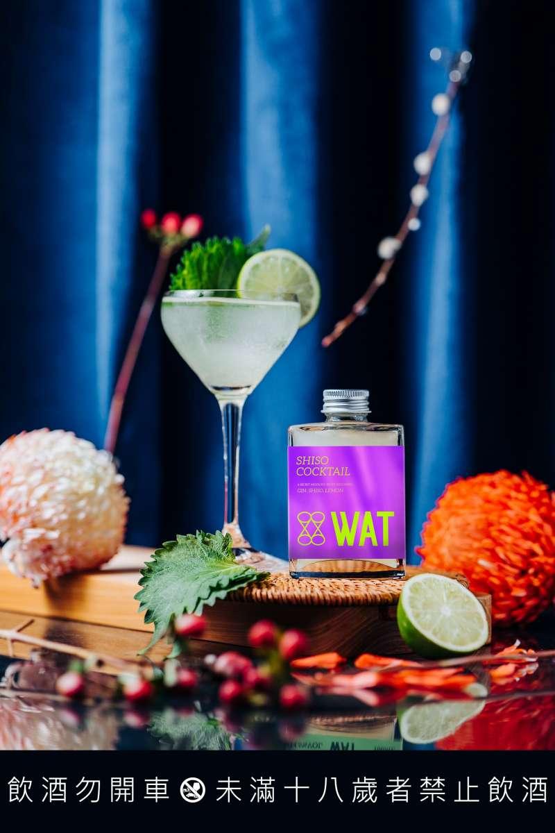 紫蘇雞尾酒(圖 / WAT 提供)