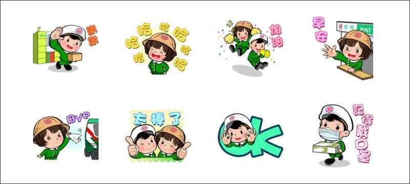 中華郵政公司x郵政寶寶。(圖 / 翻攝自LINE貼圖小舖)