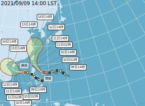 強颱「璨樹」最新路徑。(圖/取自中央氣象局官網)