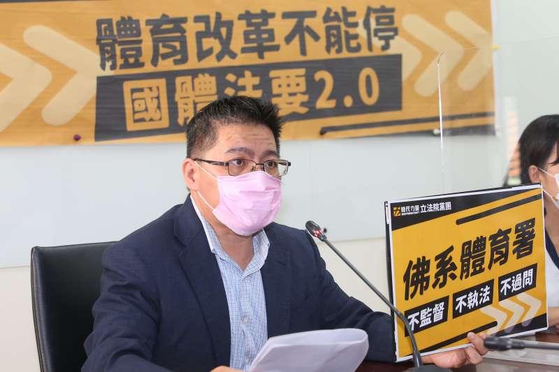 20210909-時代力量立委邱顯智9日舉行「體育改革不能停,國體法要2.0」記者會。(顏麟宇攝)