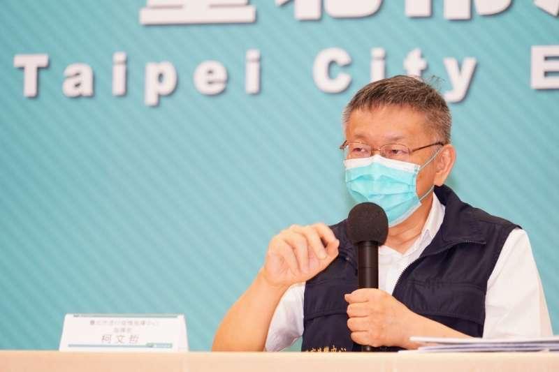 20210910-台北市疫情記者會,台北市長柯文哲。(北市府提供)