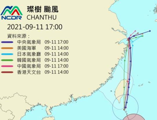 20210912-各大氣象觀測單位11日對璨樹颱風路徑預測趨於一致。(取自PTT)