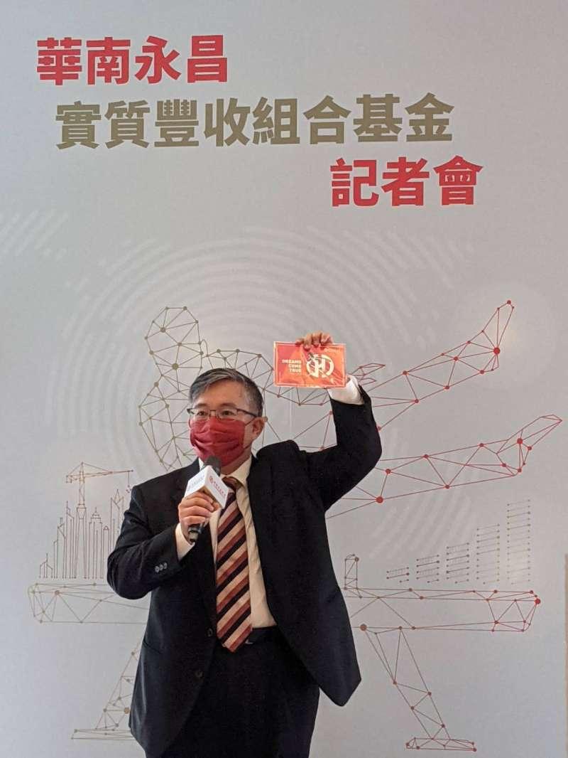 華南永昌投信董事長黃昭棠指出,ETF解決了選股的困難,可見洞察投資人真正需要,才能找到金融商品利基(圖片來源:財經中心)