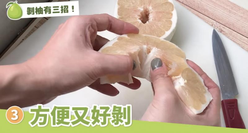 第三種,輕鬆吃柚法。(圖/截取自行政院農業委員會)