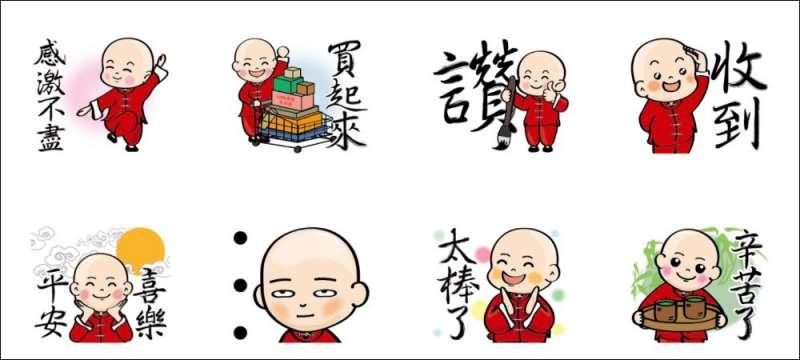 LINE購物 夯話題 × 功夫小子(圖 / 翻攝自LINE貼圖小舖)