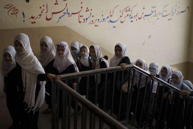 阿富汗女學生(AP)