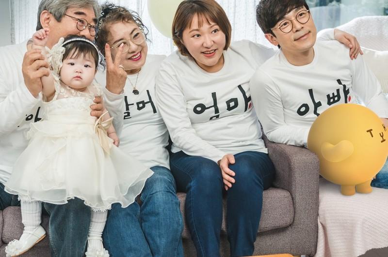 《沒禮貌的英愛小姐》。(圖 / 翻攝自tvN drama粉專)