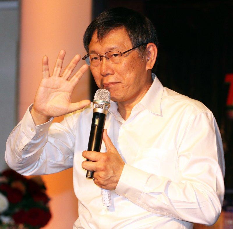 20170106-台北市長柯文哲出席「2017內科之夜聯歡晚會」。(蘇仲泓攝)