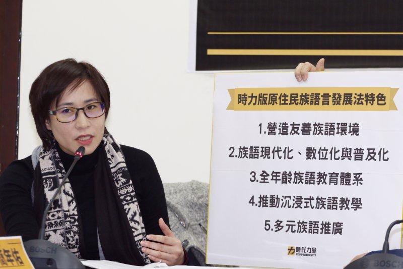 20170314時代力量黨團會後記者會,高潞以用談母語保存。