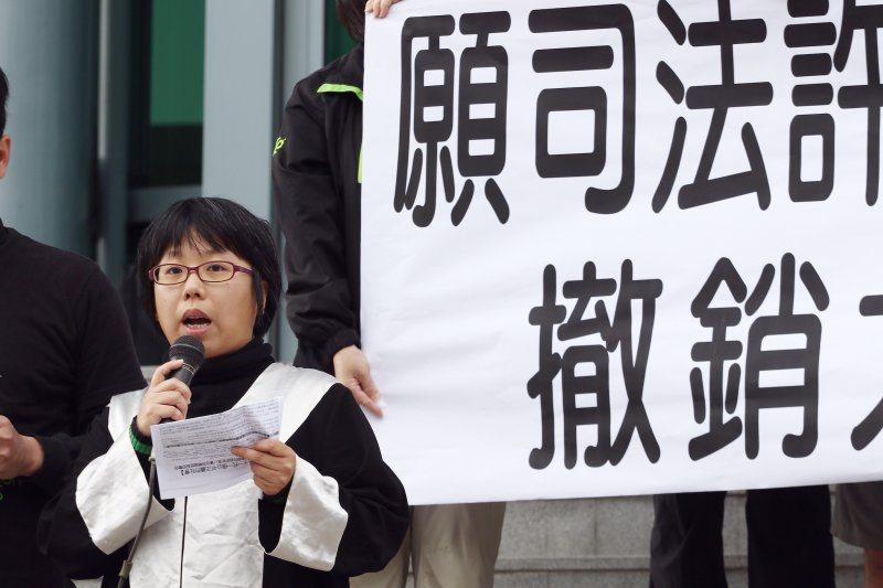20170322撤銷大巨蛋都審結論與建照行政訴訟更一審言詞辯論庭前記者會,台灣蠻野心足生態協會義務律師蔡雅瀅