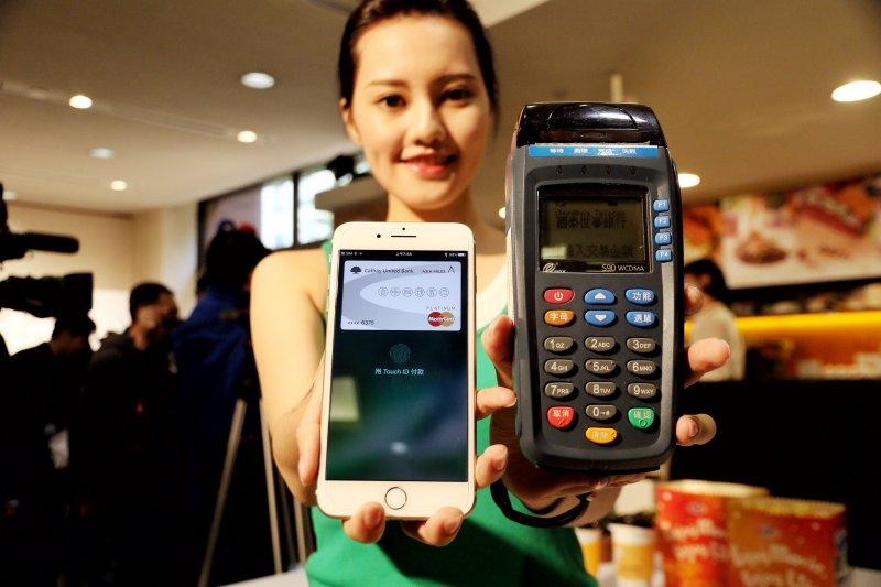 20170329國泰世華Apple Pay行動支付體驗會