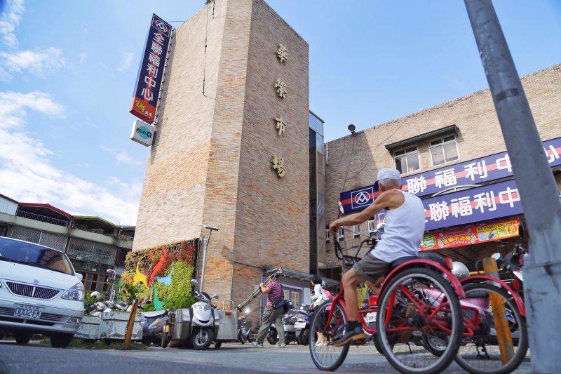 華榮市場為海砂屋,屬危樓需改建