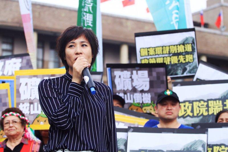 地球公民等團體抗議亞泥礦業破壞居住環境,要求政府重啟環評。立委高路·以用聲援。