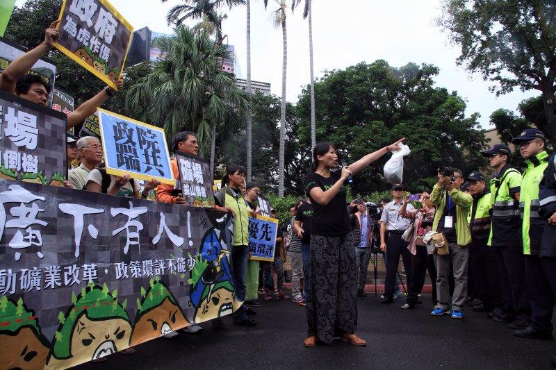 地球公民等團體抗議亞泥礦業破壞居住環境,要求政府重啟環評。