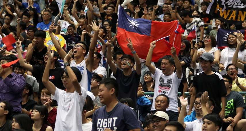 東亞青運爭議》是否不允許「中華台北」更名?國際奧會:洛桑協議不變