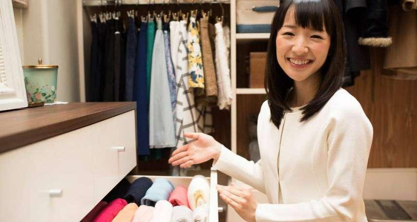 看這節目就會想整理房間!日本「收納女王」爆紅全球,二手店家忙翻天!收物資收到手軟…
