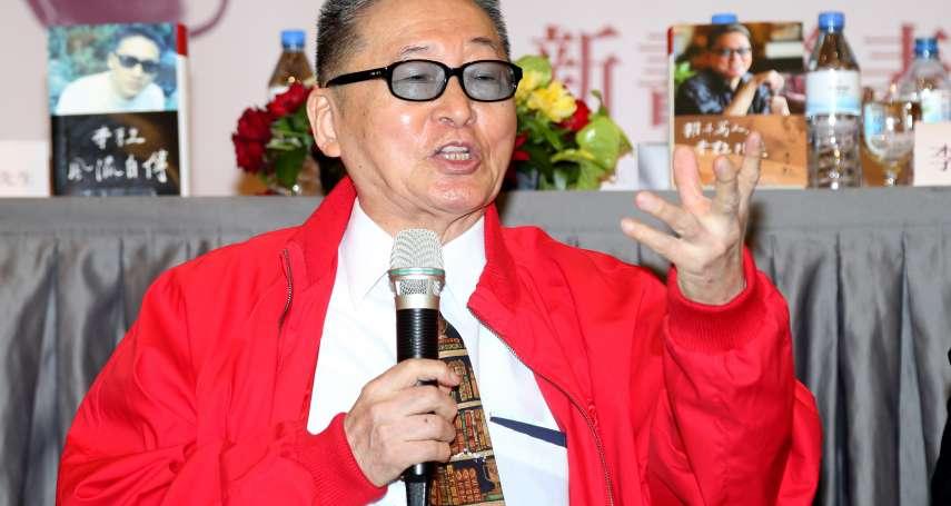 曾閃婚台灣第一美人、嗆台獨人士沒種、獲諾貝爾文學獎提名 李敖狂人一生劃下句點