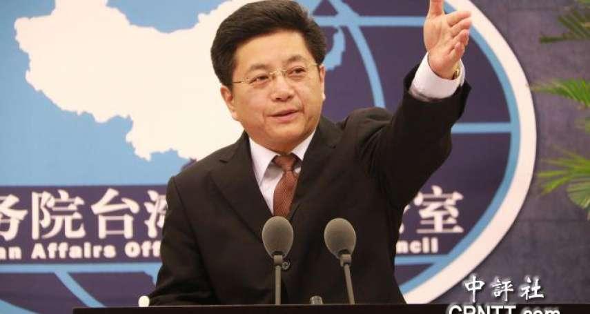新新聞》陳同佳事件,中國國台辦:民進黨當局不要進行政治操作