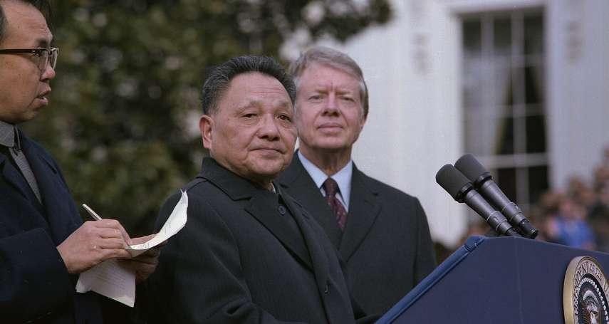 美國務院檔案解密》台灣關係法通過:鄧小平急跳腳,蔣經國好得意