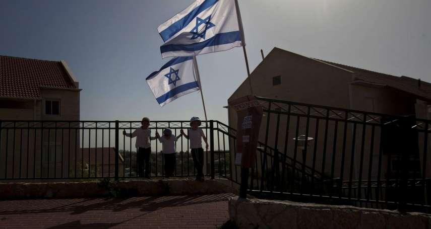 2019以色列大選》巴勒斯坦領土淪為選戰祭品 納坦雅胡:我連任就併吞約旦河西岸猶太人屯墾區