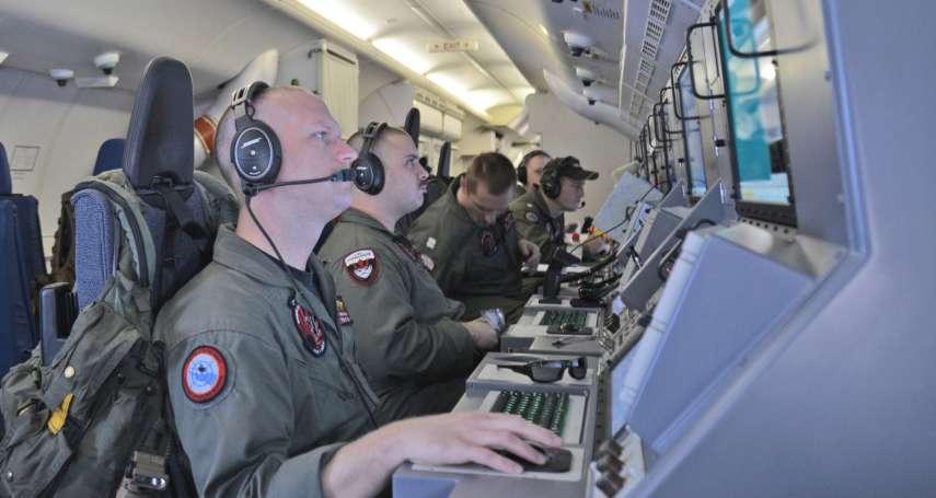 美國海軍第七艦隊指控:中國軍艦以「武器級雷射光」照射美軍反潛偵查機
