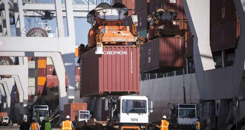 華爾街日報》全球貿易復甦快於預期,中國將成今年唯一增長經濟體