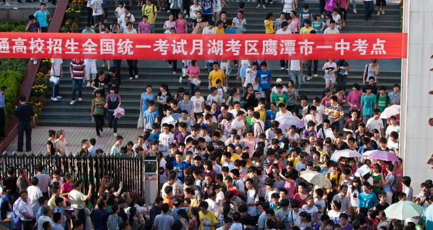 賈選凝專欄:中國居然不讓聯考狀元查自己的成績