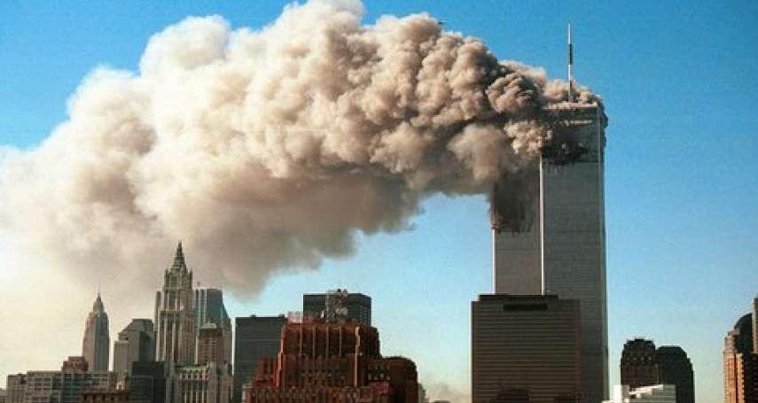 烏凌翔觀點:精準預言911的「超限戰」,起因於台灣