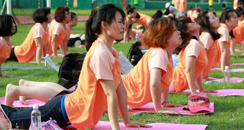 為什麼比起豪宅名車,中年人寧可選擇瑜珈冥想?《華爾街日報》調查:它能從此改變你的人生