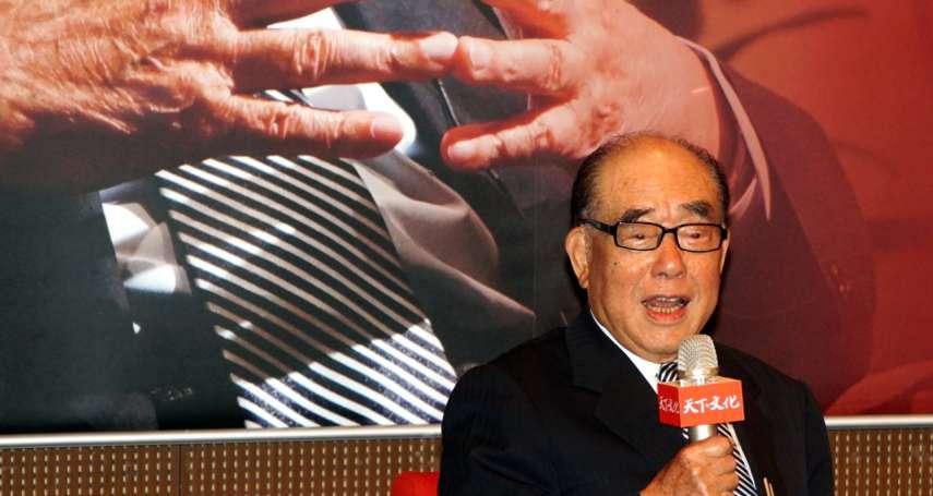 風評:見證台灣民主歷程,郝柏村值得總統褒揚令
