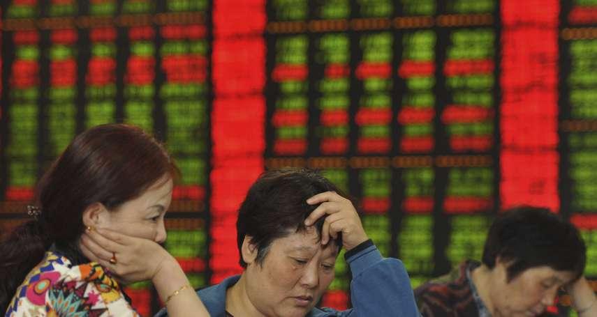 國有資金大舉進駐 中國民營企業陷前所未有困境