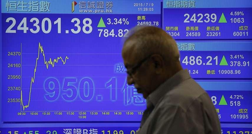 金融熱議》中秋大逃殺!「共同富裕」魔掌伸進香港,港股會成為全球風暴中心?