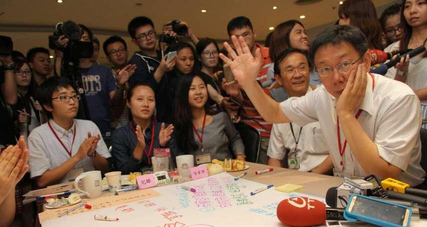 朱雲鵬觀點:審議式民調提供了一盞可破除盲目民粹的明燈