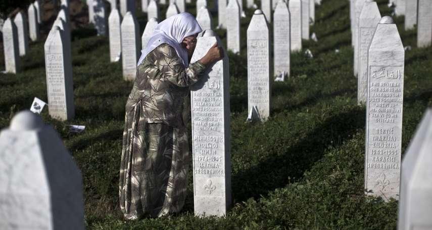 得獎將極具意義》描述雪布尼查大屠殺悲慘史 波士尼亞電影盼拿奧斯卡最佳國際影片