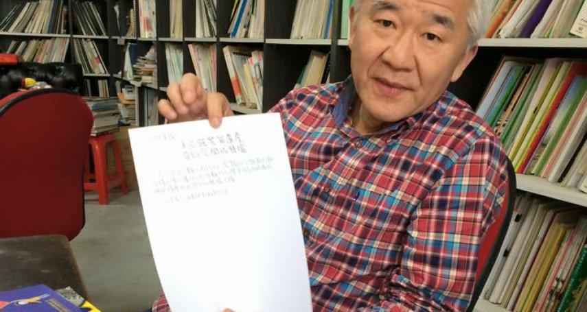 違紀參選被開除黨籍 法院判蔡仁堅仍是民進黨員