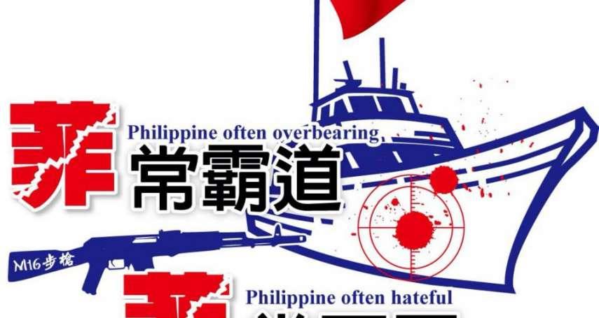 羅永康觀點:大中華地區中,地位最低的港英時期出生香港人