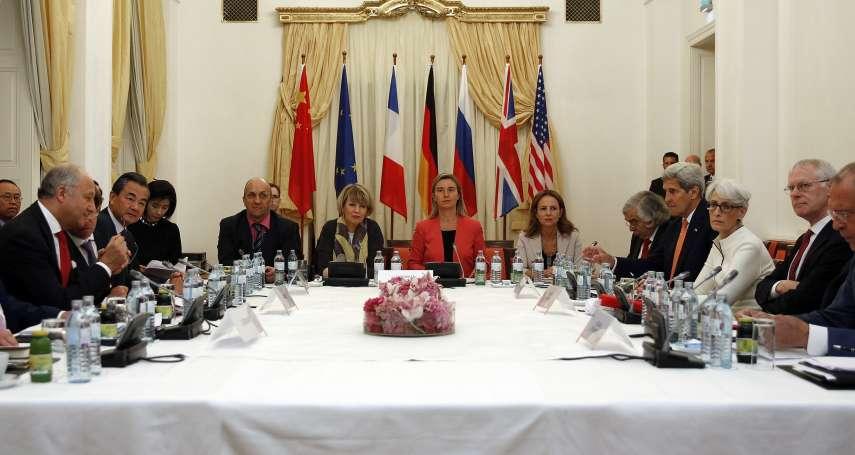 美國退出核協議,重啟制裁 伊朗人:川普為何要搶走我的牙膏
