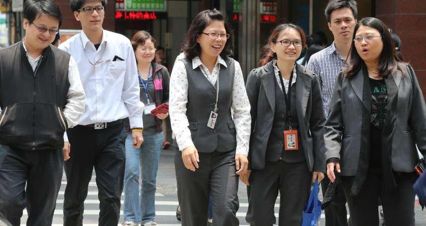同工同酬太遙遠!想領相同年薪 女性得比男性多工作52天