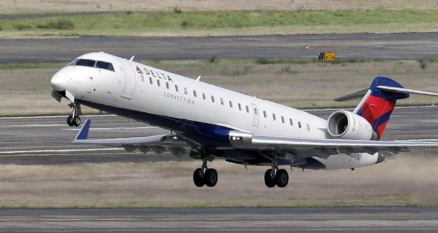 不理會中國施壓最後通牒 美3航空未改台灣名稱標示