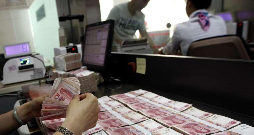 梁國源專欄:包商銀行事件背後的中國金融窘境