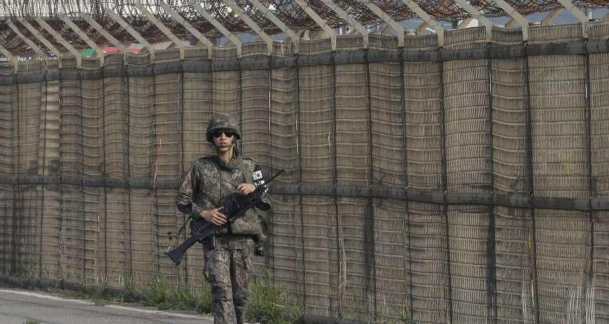 跨越世界上防守最嚴密的地帶!北韓軍人闖「非軍事區」成功投誠南韓,北韓軍方疑無反應