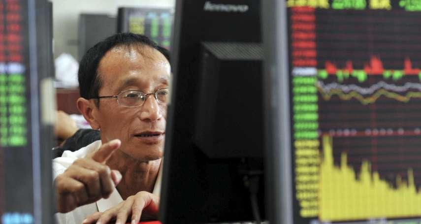 中國經濟承壓,陸股定期定額分批進場為宜