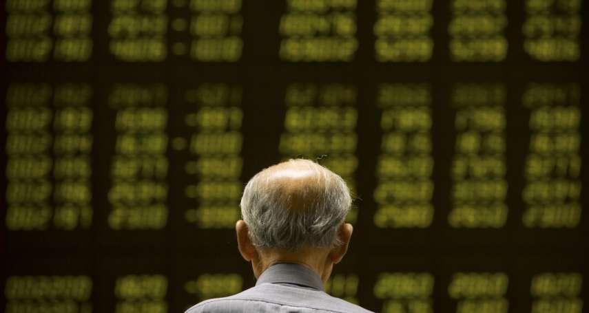 習大大一句話就能顛覆市場,為何基金經理還要慫恿大家投資中國股市?