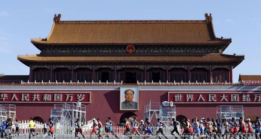 誰相信「一個中國」?學者研究:「台灣」已成國家認同,視中國為不同國家