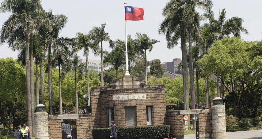 台大副教授樓國隆被指控侵占學術成果 科技部證實接獲3次檢舉