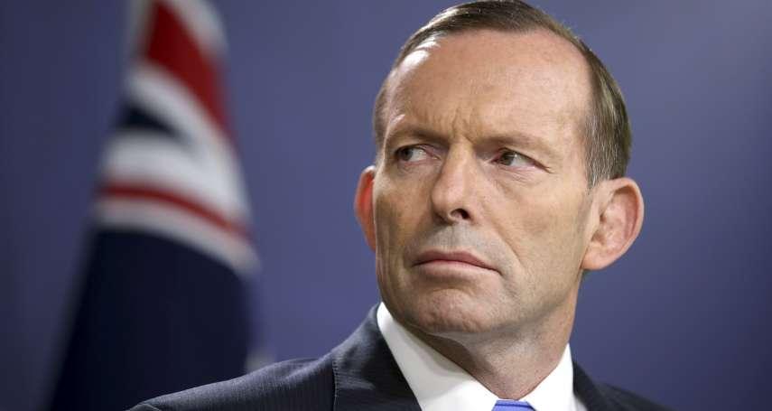 家鄉熱浪肆虐、烈焰衝天,澳洲前總理卻聲稱:氣候暖化是異端邪說!