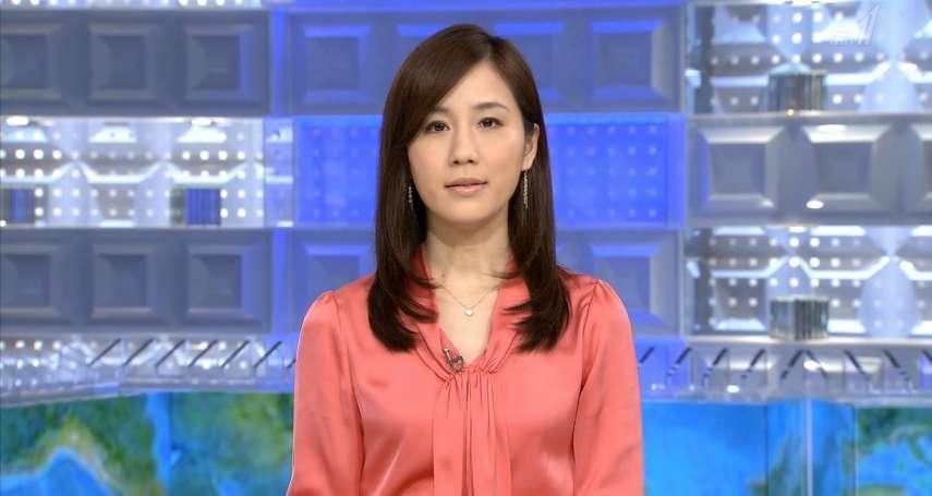 米果專欄:台日主播服的風格觀察