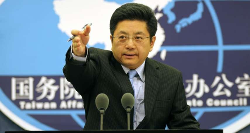 國台辦否認「中國網軍收購台灣粉專」:顯然是自導自演的假新聞