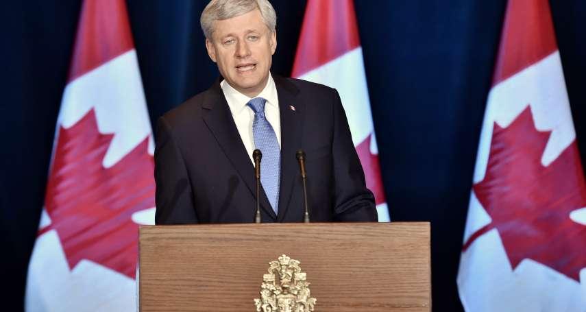 來台演說打書也不行!加拿大前總理哈珀訪問台灣 中國怒嗆「認真遵守一中原則」